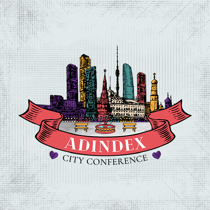 AdIndex City 2020